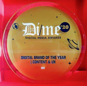 DIGITAL MEDIA AWARDS 2020 ΕRTFLIX