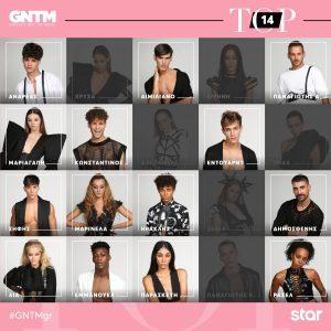 άνδρες μοντέλα top 14
