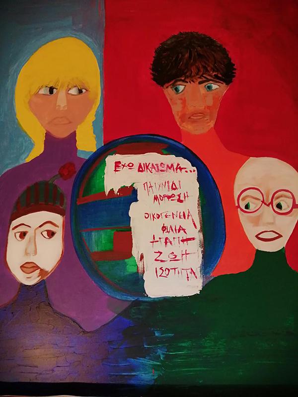 Όλγα-Ξυθάλη-Έχω-δικαίωμα-80x80cm-Ακρυλικά-σε-καμβά