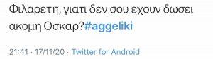 Αγγελική twitter