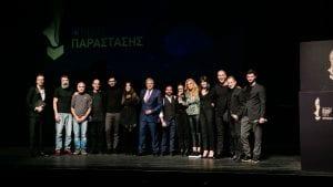 Θεατρικά Βραβεία Κοινού 2020 online 29 Νοεμβρίου