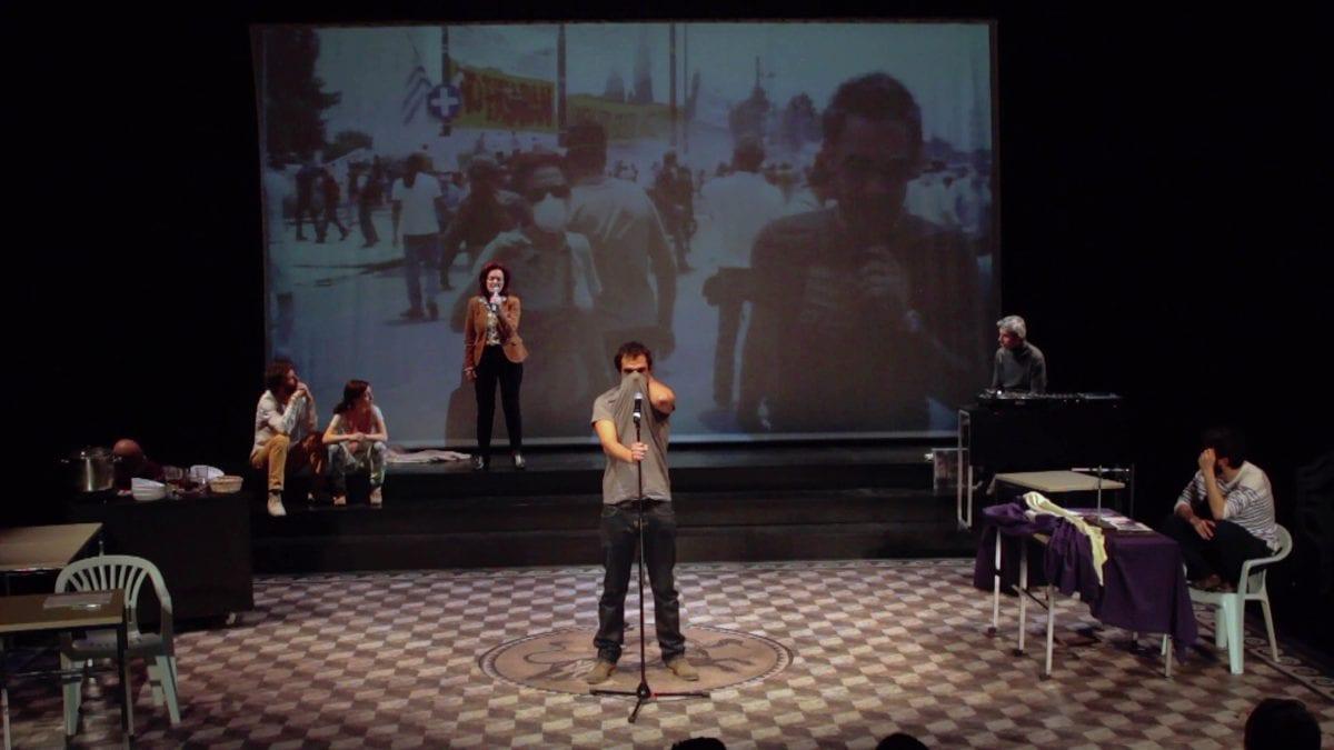 διαδραστική πλατφόρμα ψηφιακό κανάλι Ιδρύματος Ωνάση - ταινια να μεινω ή να φυγω