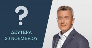 Νίκος Χατζηνικολάου εκπομπή ΑΝΤ1