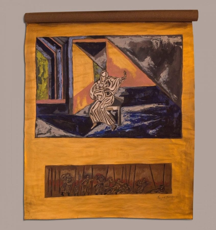 ζωγραφική του Γ. Παστάκα