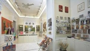 ηλεκτρονική δημοπρασία μουσείο μπενάκη πωλητήριο