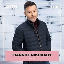 Γιάννης Νικολάου: Τραβηγμένη η αντίδραση των κριτών στο GNTM 3