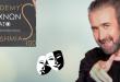 Λάκης Λαζόπουλος Ακαδημία Τεχνών 100