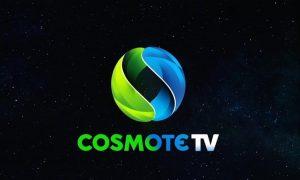 νέα cosmote tv