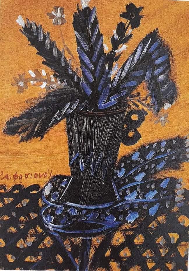 ποιητής Βαγγέλης Χρόνης ποιήματα και εργο του Φασιανου