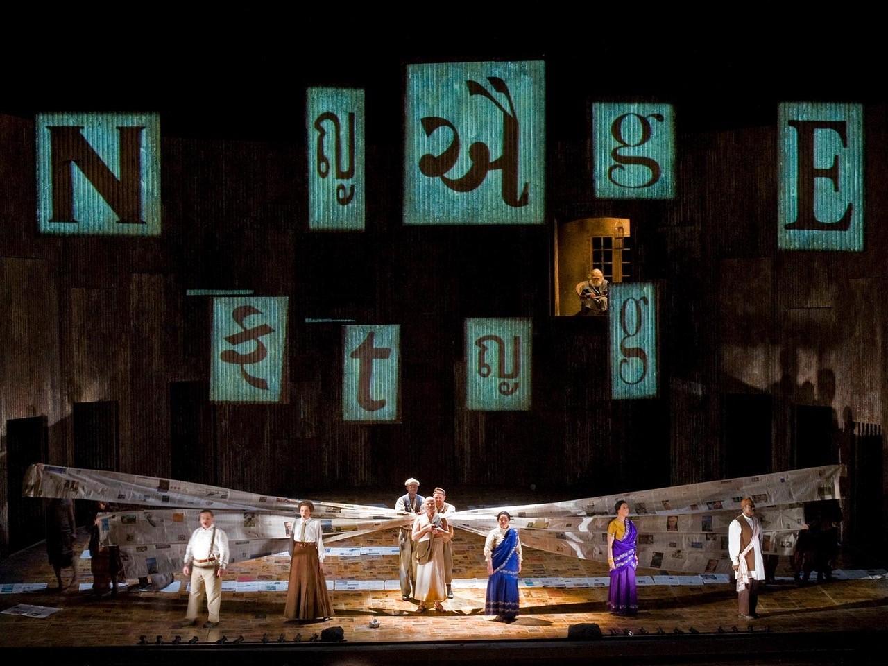 σκηνικό απο οπερα Satyagraha