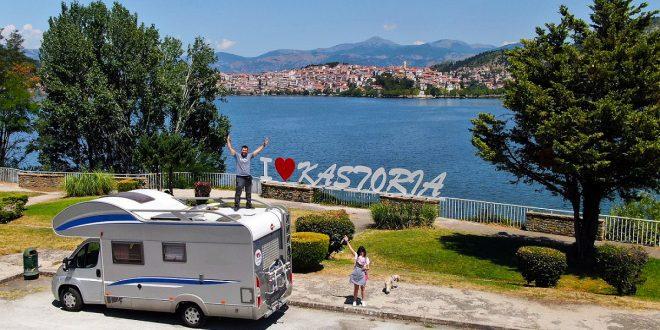 ΣΚΑΪ Happy Traveller Καστοριά