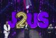 JUST2US: Ποιο ζευγάρι αποχώρησε χθες 21/11