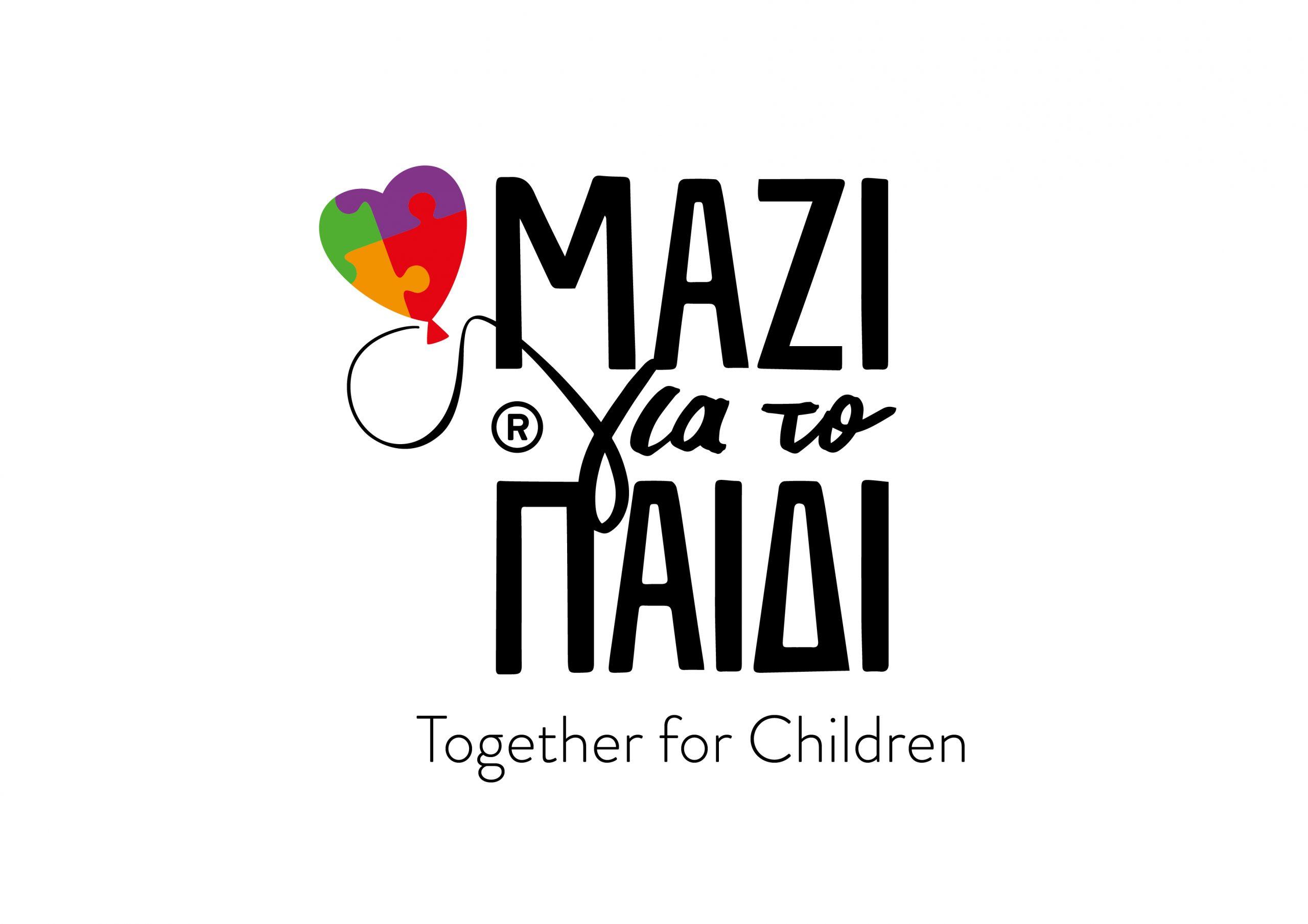 Σταύρος Μπαρούτας διαδικτυακό σεμινάριο - μαζι για το παιδι