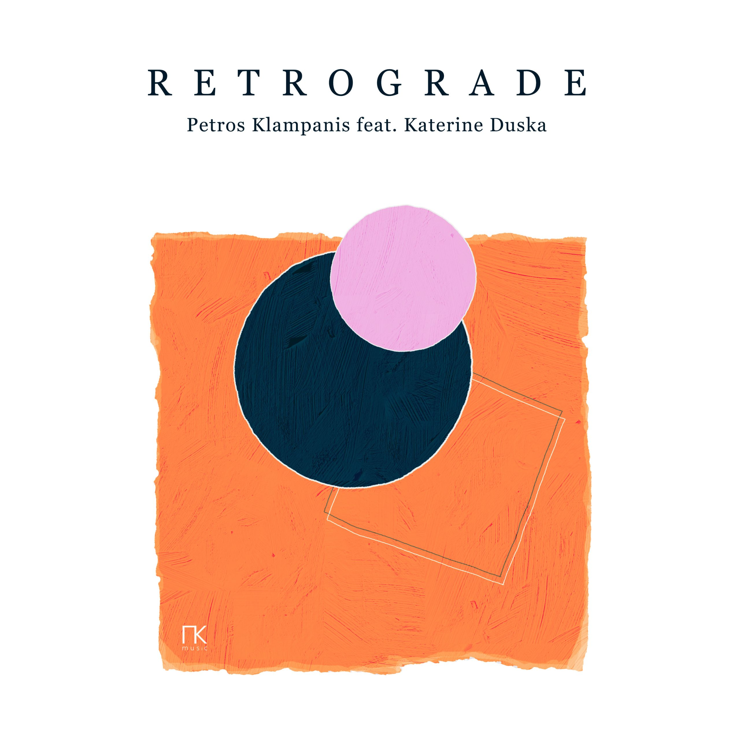 Retrograde: Ο Πέτρος Κλαμπάνης με την Κατερίνα Ντούσκα
