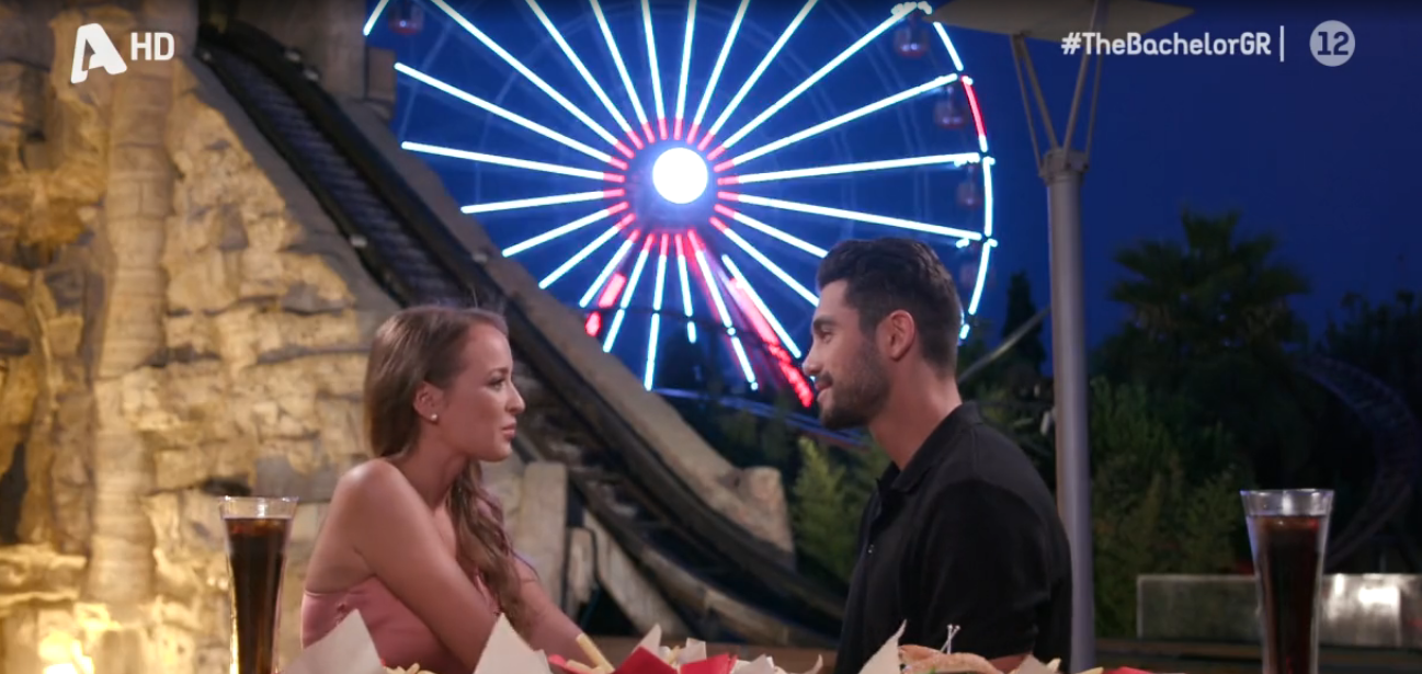 The bachelor 12/11 ραντεβού Παναγιώτης Βίβιαν