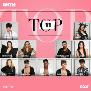 gntm 3 top 11