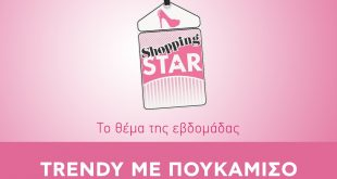 Trendy με πουκάμισο Shopping Star 2 Νοεμβρίου