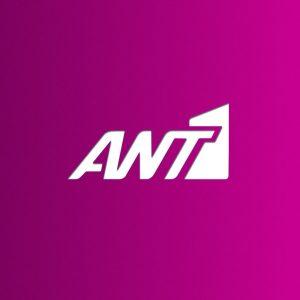 το λογότυπο του ant1