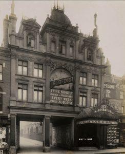 Λονδίνο κτίριο θεατρικό