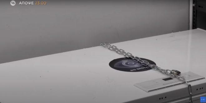 Big Brother 25/11 η ποινή στο σπίτι