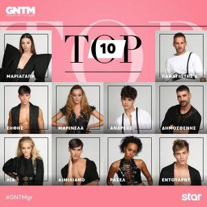 το top 10 του gntm 3