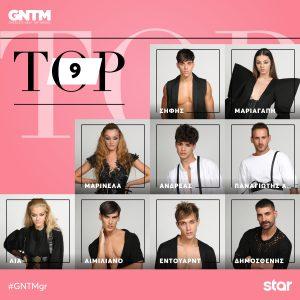το top 9 του gntm 3
