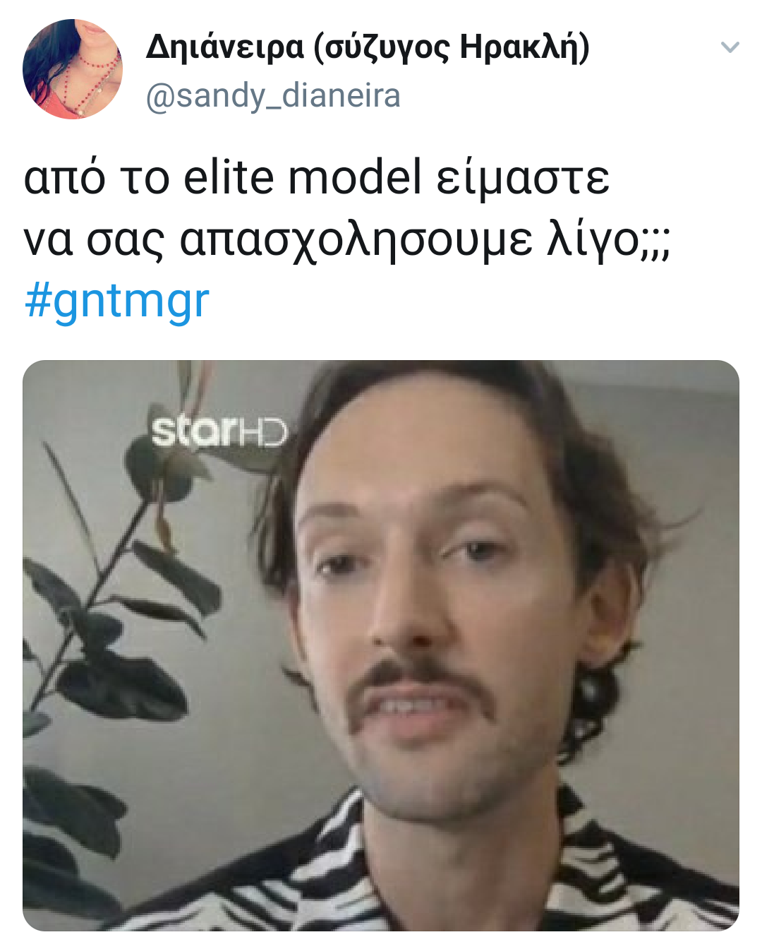 gntm 3 meme