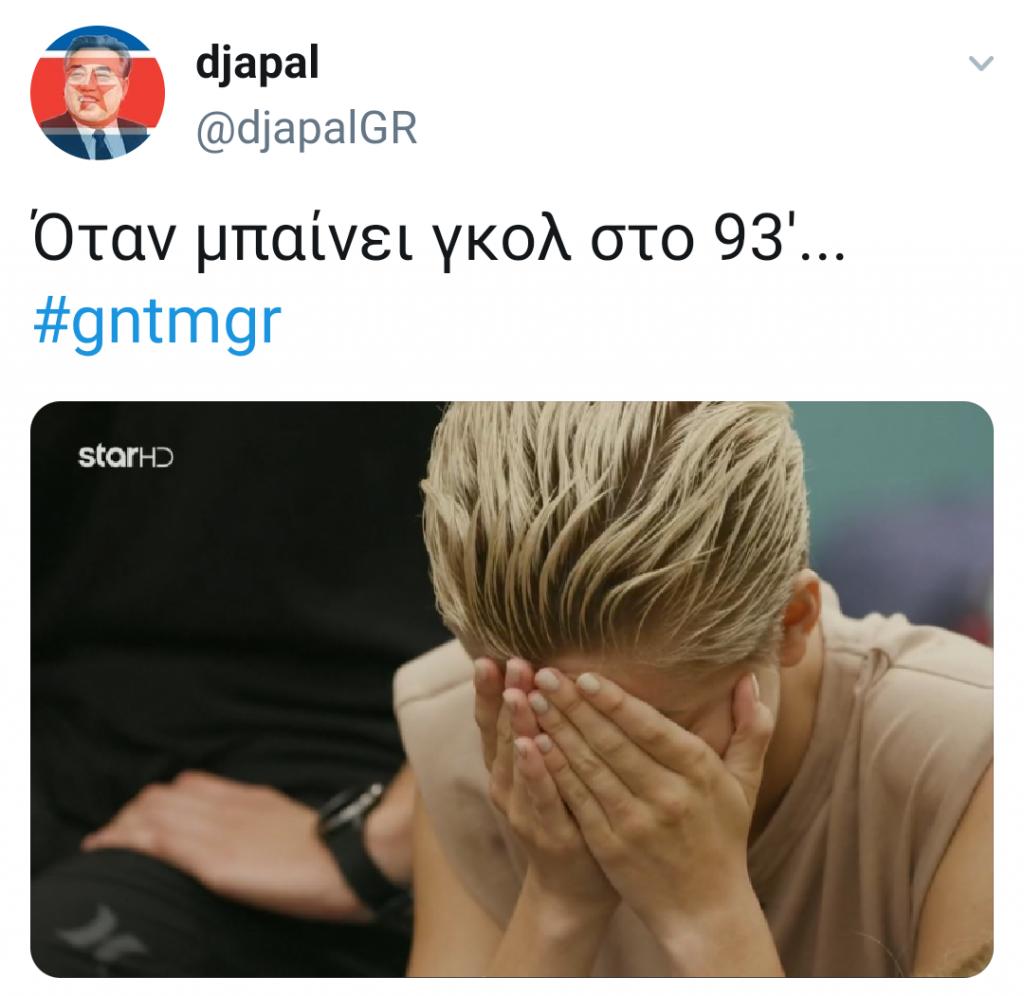 λία meme twitter