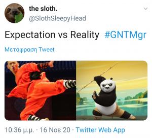 expectations vs reality gntm 3 meme