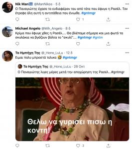 Twitter για αντωνόπουλο