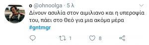gntm 3 twitter