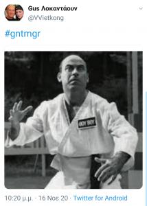 θανάσης βέγγος gntm 3 meme