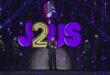 J2US: Ποιο ζευγάρι αποχώρησε χθες 14/11 από το 3ο live του μουσικού σόου