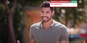 The Bachelor 12/11 νέο επεισόδιο στον alpha