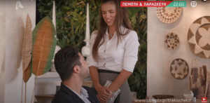 The Bachelor 19/11 Οι φίλοι του Παναγιώτη στη Βίλα