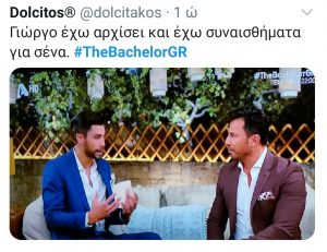 the bachelor 13/11 σχολιασμός επεισοδίου από το twitter