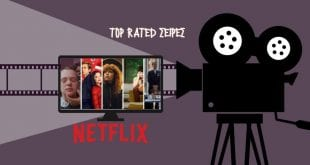 top series netflix κριτικές