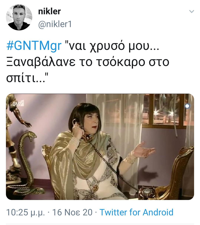 gntm post
