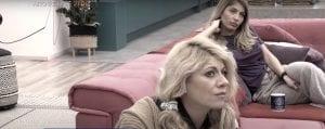 ριάλιτι στον ΣΚΑΙ - στιγμιότυπο με την Σοφία και την Άννα Μαρία