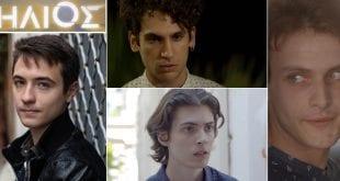 Ήλιος: Οι νέοι ηθοποιοί της σειράς - Ποιοι είναι και τι μας είπαν