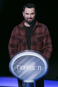 Ο πιο Αδύναμος Κρίκος Εορταστικό επεισόδιο Γιωργος Παπαδοπουλος
