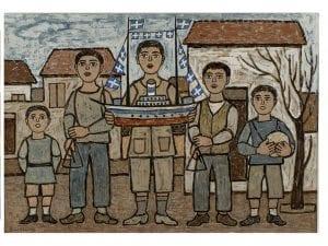 Έργο τέχνης: Τα Κάλαντα του Γιώργου Σικελιώτη