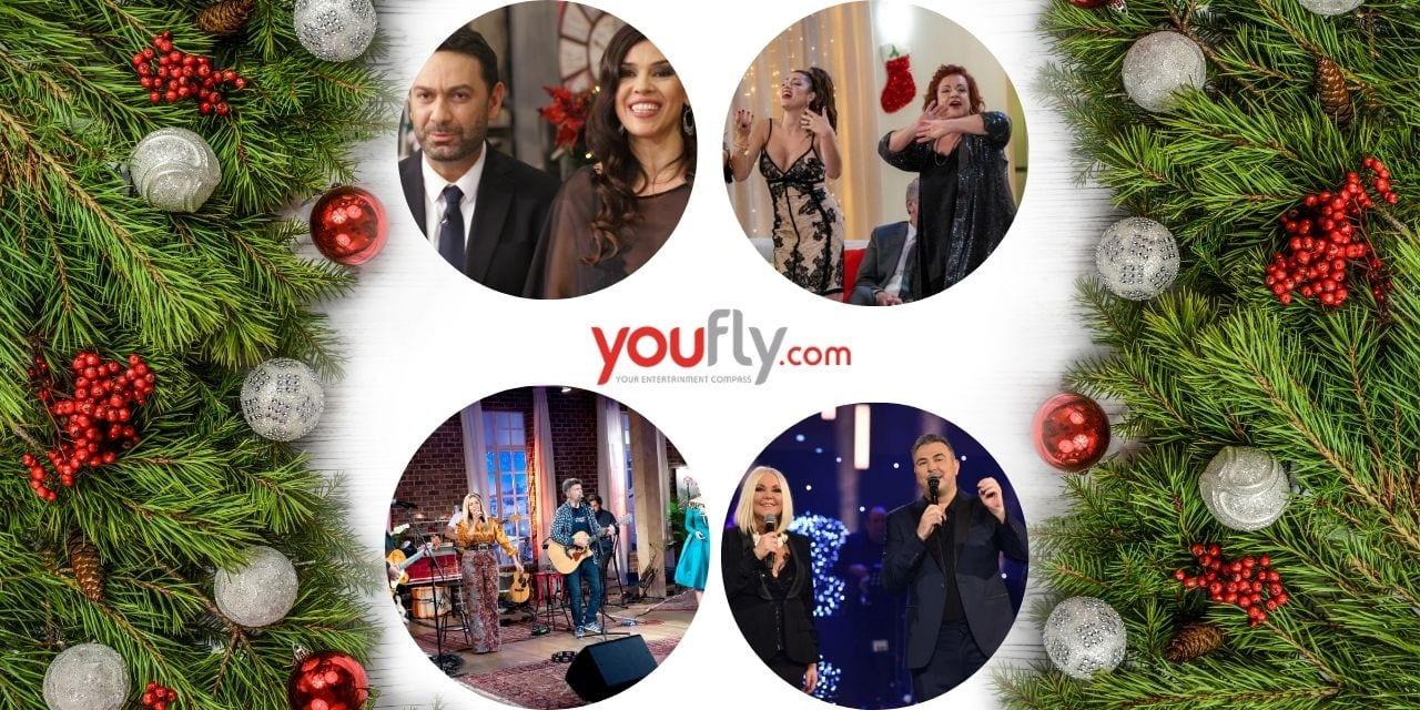 πρόγραμμα για την Πρωτοχρονιά στην τηλεόραση κολλάζ με τα προγράμματα