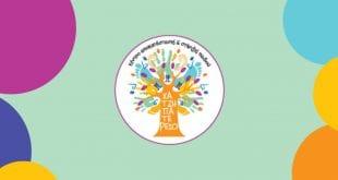 Χατζηπατέρειο Κέντρο Αποκατάστασης και Στήριξης παιδιού