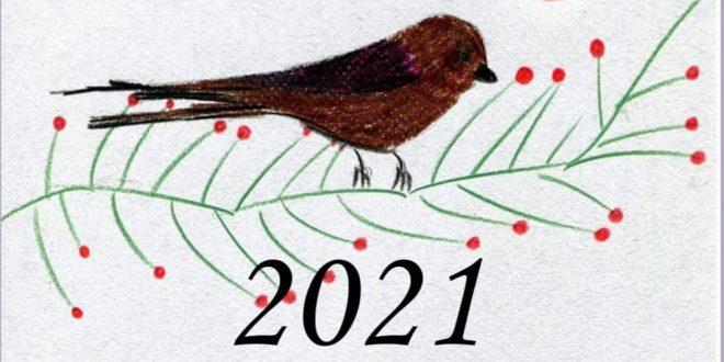 Έργα για το 2021 - εικαστικοί δημιουργούν