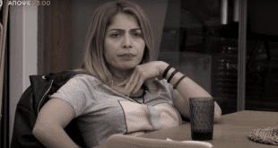Big Brother 16/12 Άννα Μαρία Σοφία
