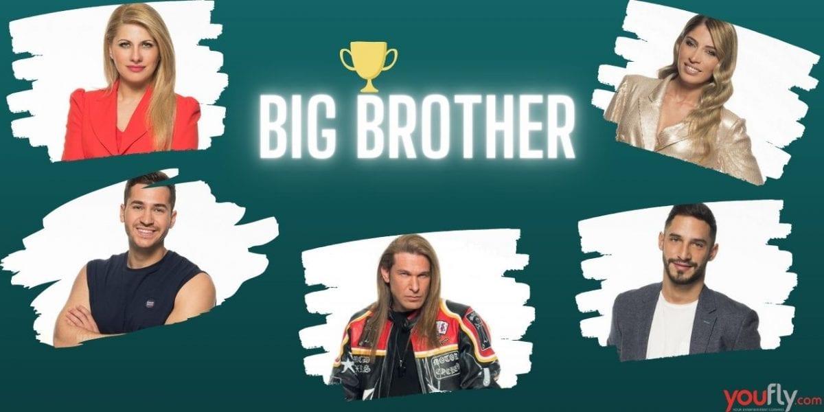 Big Brother η νικήτρια του ριάλιτι - Κολάζ με τους παίκτες