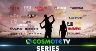 Cosmote TV σειρές