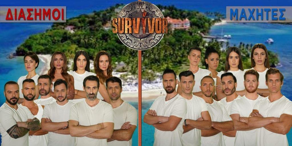 Survivor: Η πρώτη δύσκολη δοκιμασία και το νέο τρέιλερ - βίντεο