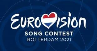 ΕΡΤ Eurovision 2021